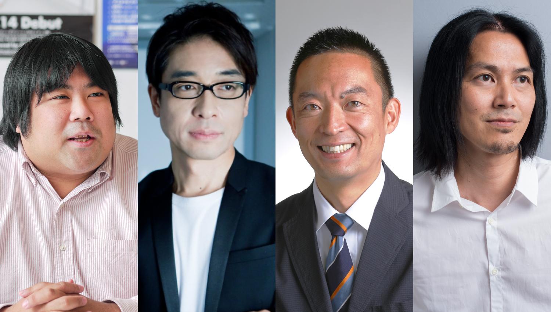 タイムアウト東京が主催するトークイベントの最新情報&テキストアーカイブ。