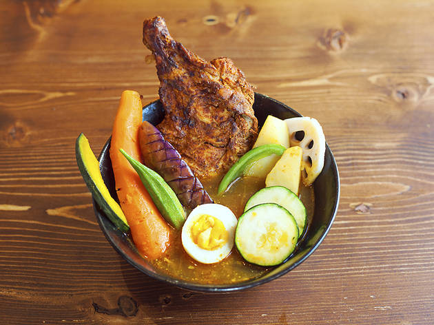 Goemon Curry Yakuzen Vege and Chicken