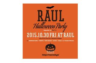 Raul Halloween Party
