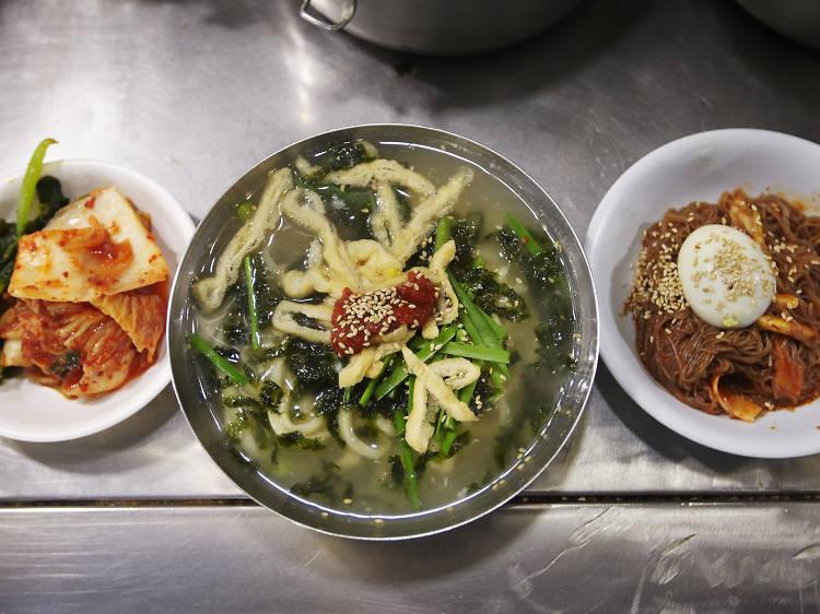 Namhae Sikdang (Namhae Restaurant)