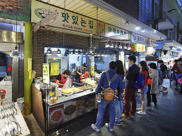 맛있는 집, 김밥집