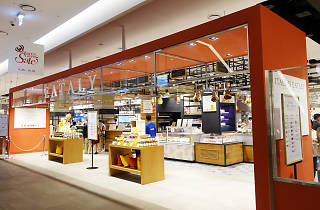 이탈리, 현대백화점 판교점 식품관