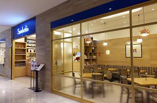 현대백화점 판교점 사라베스