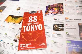 『東京でしかできない88のこと』第4版がリリース