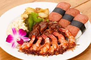 HAWAIIAN PARTY MENU