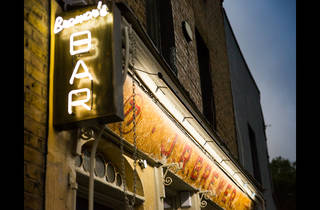 Brewers Bar sign Dalston 2015
