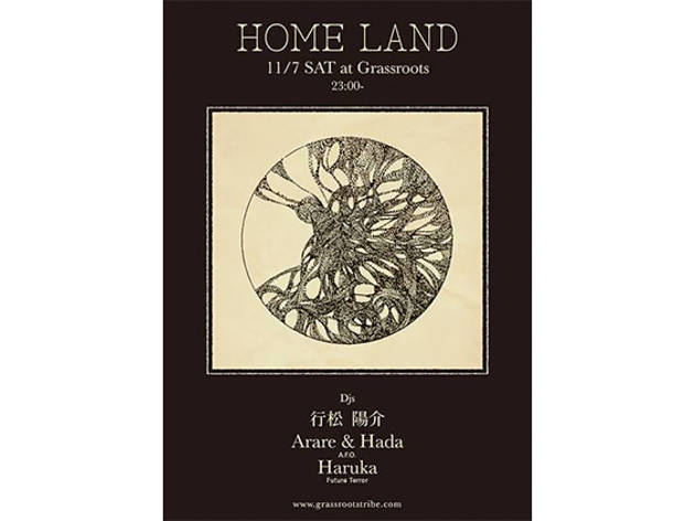 Home Land