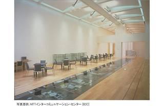 NTTインターコミュニケーションセンター [ICC]