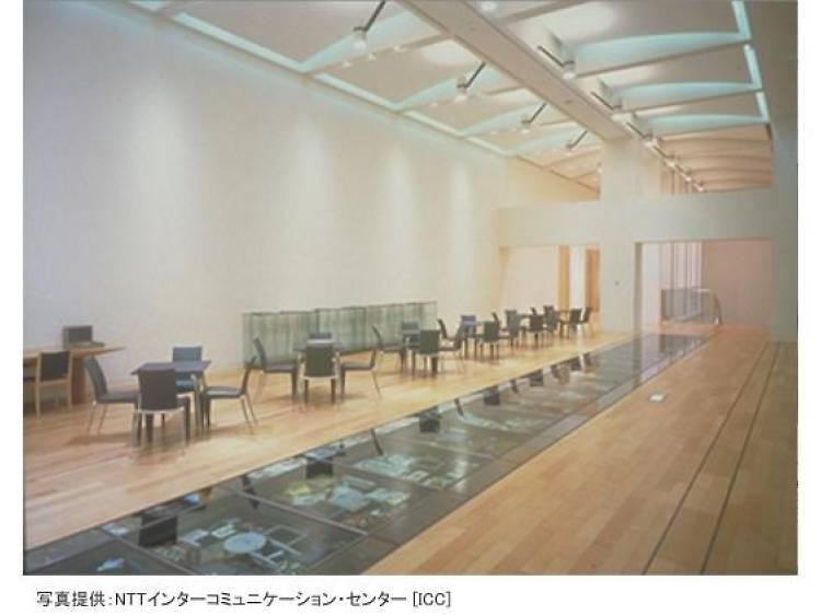 NTT InterCommunication Center