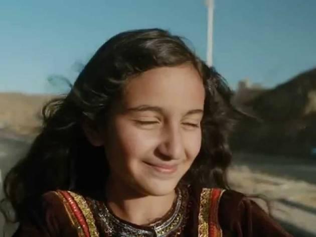 I am Noojam, Age 10 and Divorced