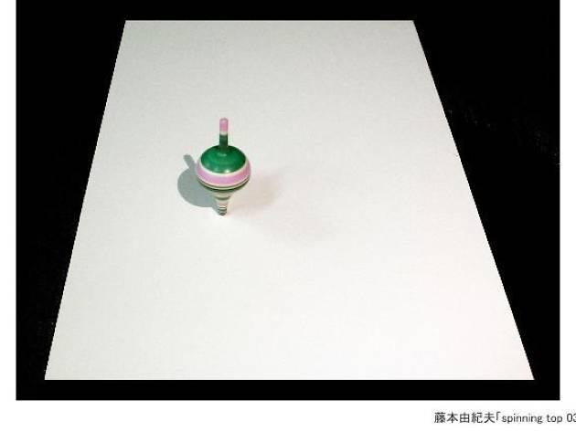 藤本由紀夫展「処刑機械そして独楽」