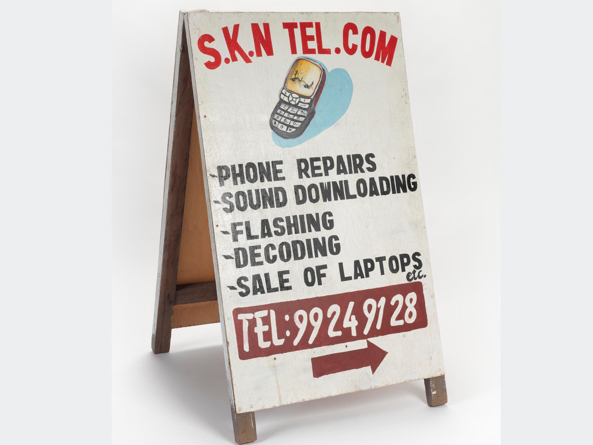 Mobile phone repair sign, 2000s