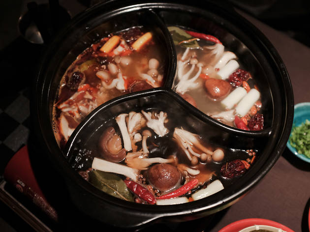 火鍋料理 蜀香門第
