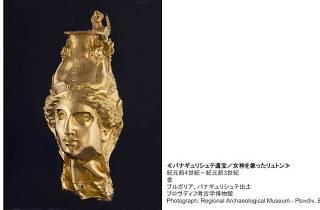 黄金伝説展 古代地中海世界の秘宝