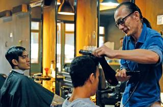 Shino's Barber Shop