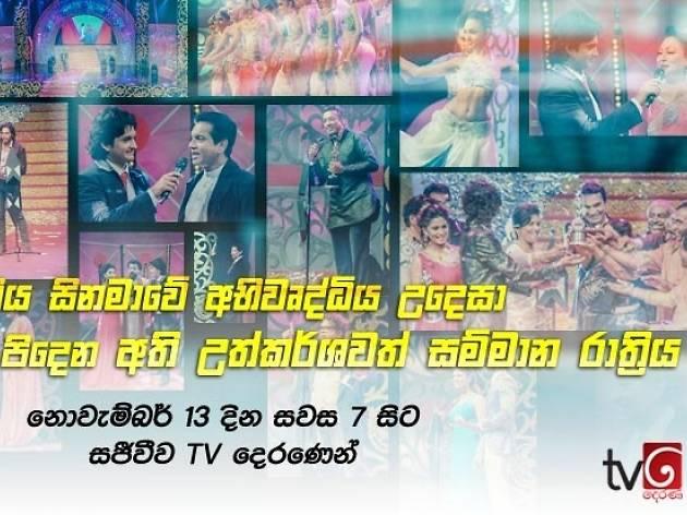 Derana film awards