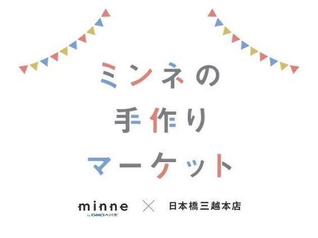 minneの手作りマーケット at 日本橋三越本店