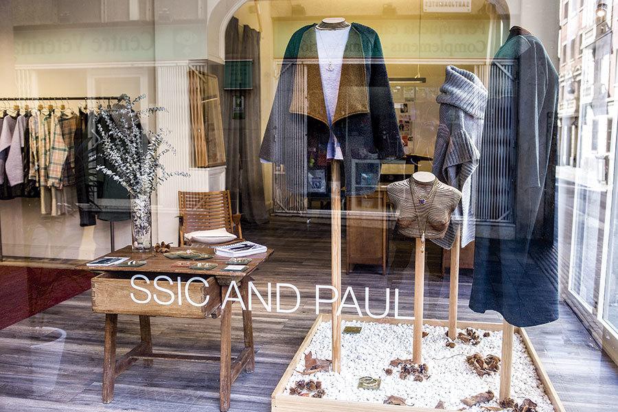 SSIC & PAUL