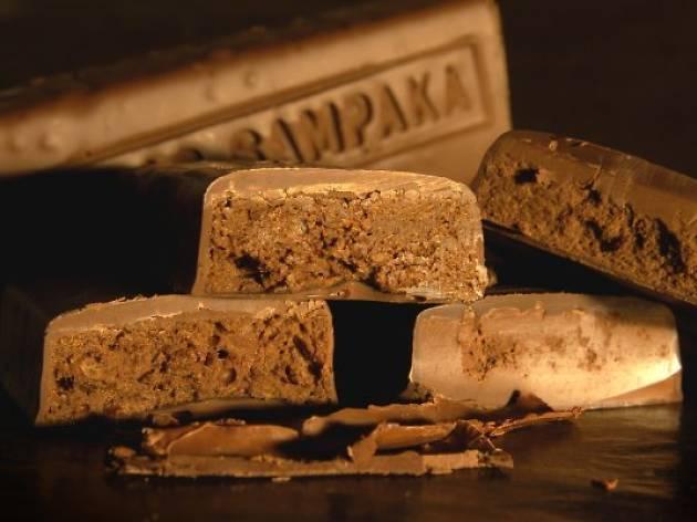 Cacao Sampaka