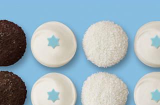 Hanukkah cupcakes at Sprinkles