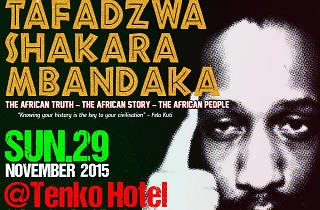 An afternoon with Tafadzwa Shakara Mbandaka