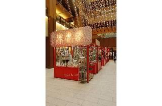 ミッドタウン クリスマスマーケット