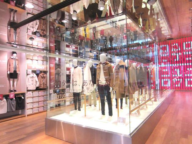 6b76ec762 50 best shops in Ginza | Time Out Tokyo