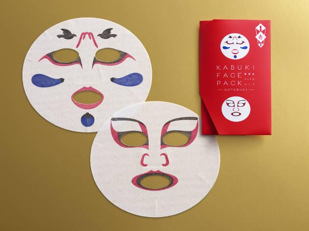 kabukiza kobikicho
