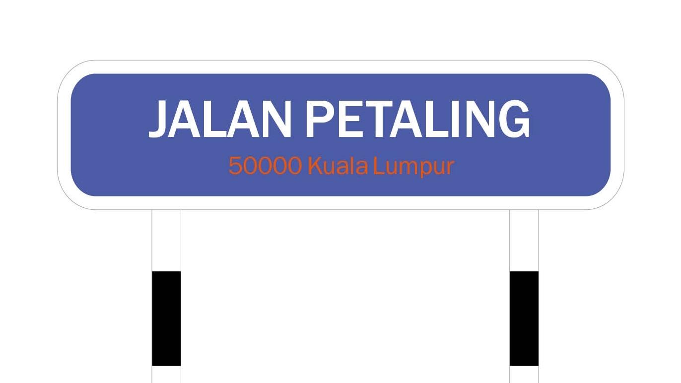 Jalan Petaling (Petaling Street)