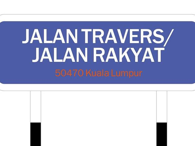 Jalan Travers