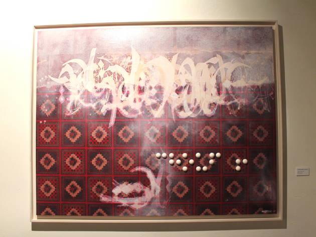 Calligraffi (©C.Gaillard)