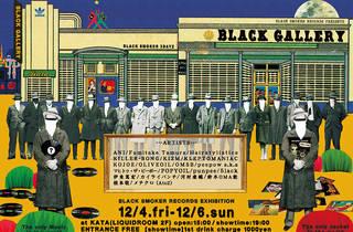 BLACK SMOKER RECORDS PRESENTS BLACK GALLERY
