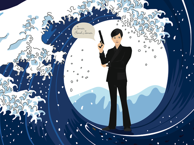 What if James Bond was Japanese?