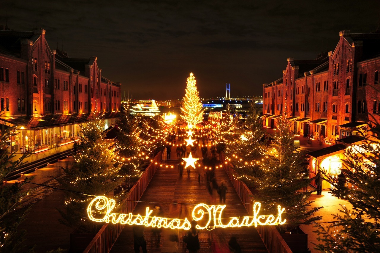 'Christmas markets in Tokyo' from the web at 'https://media.timeout.com/images/102974801/image.jpg'