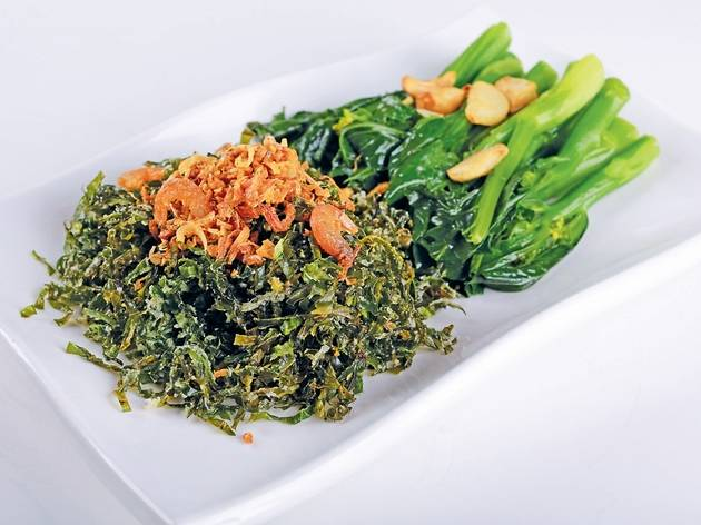 Mohammad Chow Restaurant