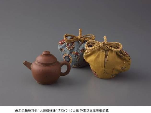 茶の湯の美、煎茶の美