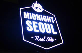 Midnight seoul (Closed)