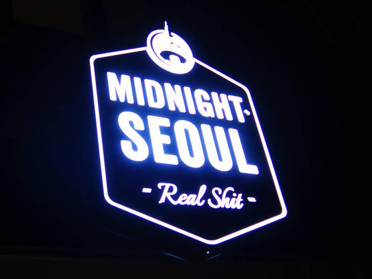 미드나잇 서울