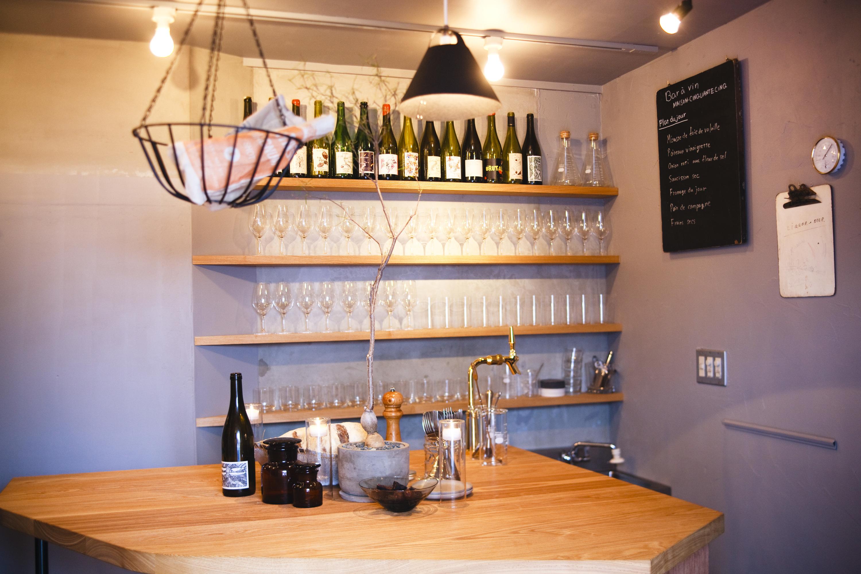 Bar à vin Maison Cinquante Cinq