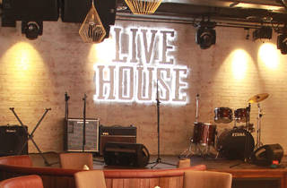 Rock The House at Live House