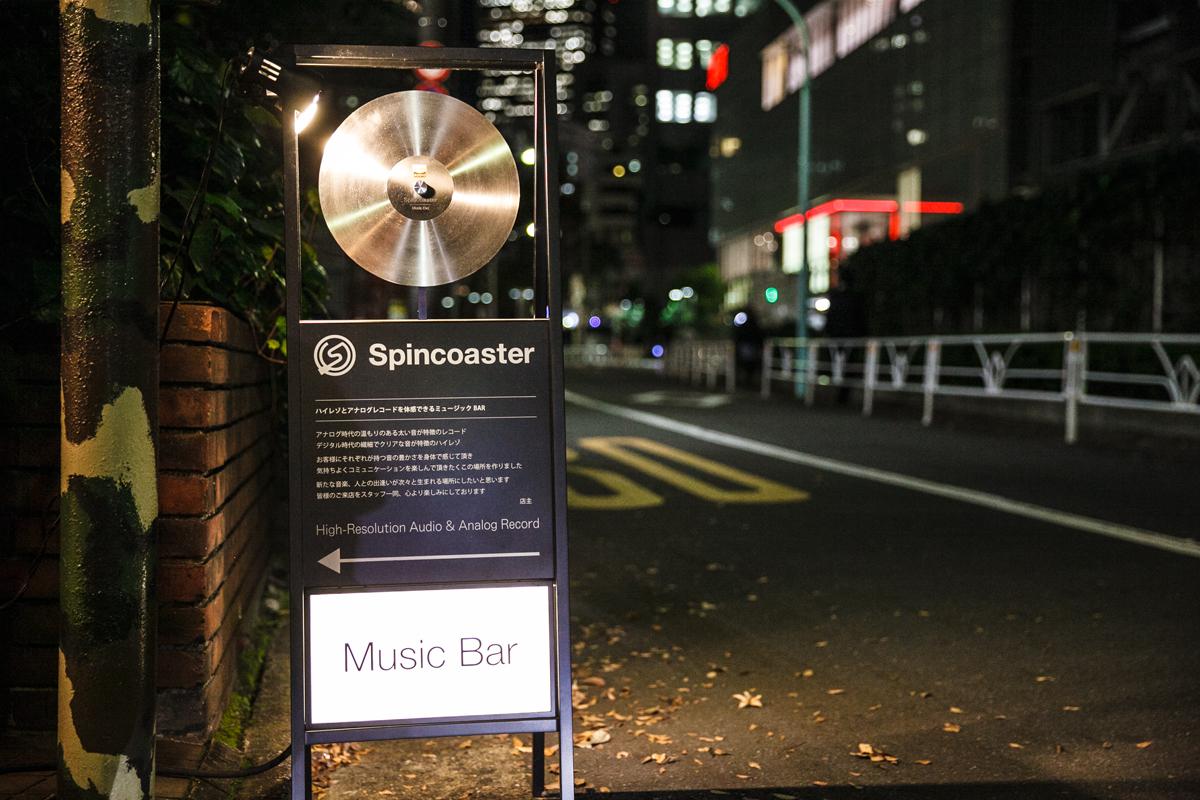 Spincoaster
