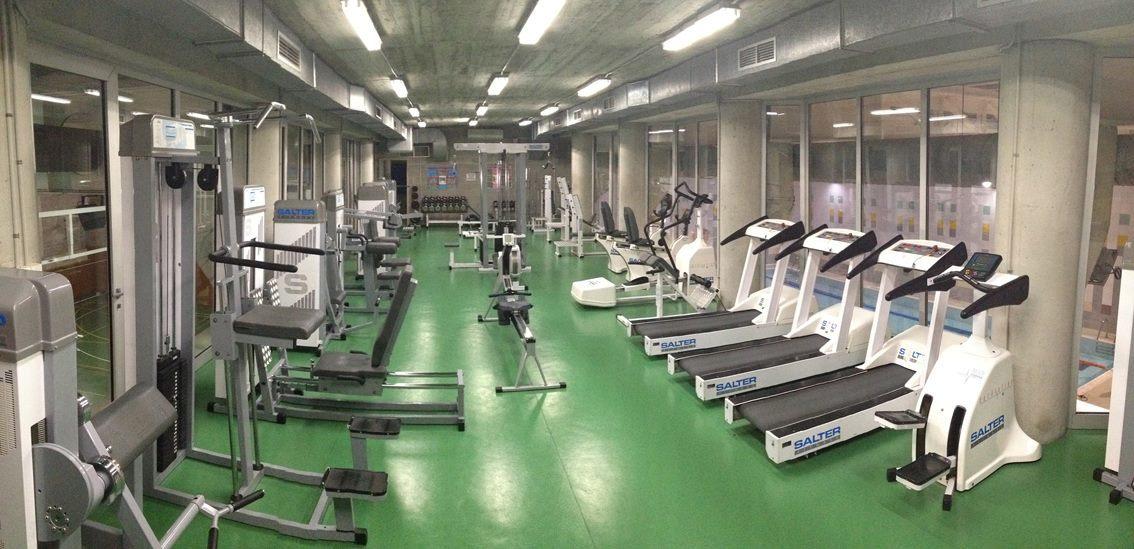 Centre d'Esports IPSI