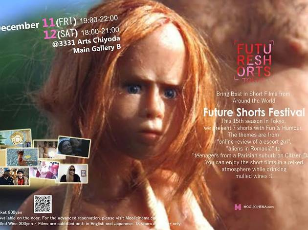FUTURE SHORTS TOKYO ショートフィルム映画祭 WINTER 2015