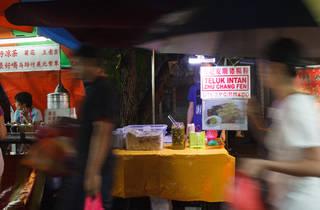 Ming Kee Teluk Intan Zhu Chang Fen stall