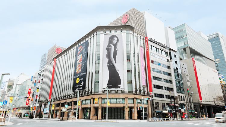 東京、新春セール2021