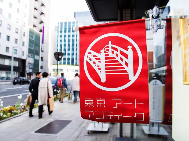 東京 アート アンティーク 2016