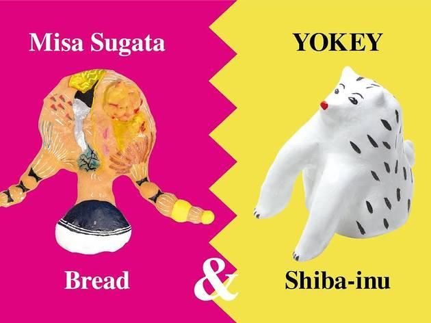 Misa Sugata & Yokey Exhibition: Bread and Shiba-inu