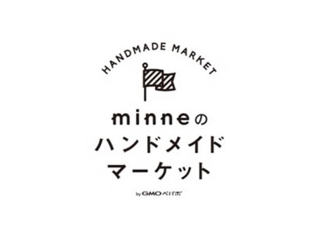 Minne Handmade Market