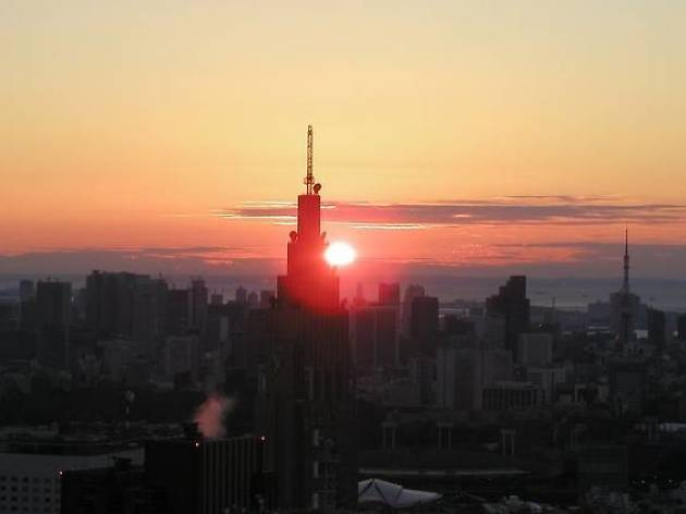Metropolitan Government Building Observatory First Sunrise