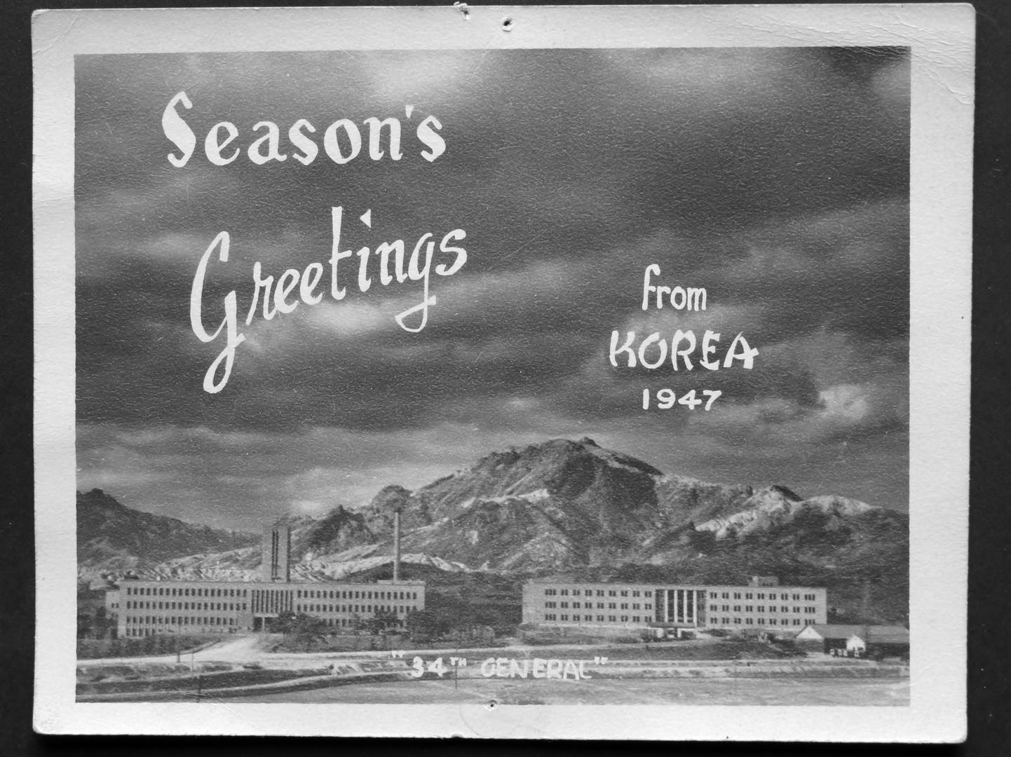 A history of Christmas in Korea